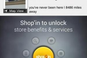 Get the @ShopYourWay app today! #ad
