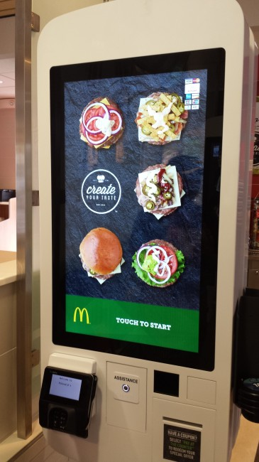 My Perfect Sandwich touch screen
