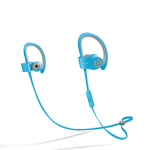 Powerbeats make great Valentine's Day gifts for guys.