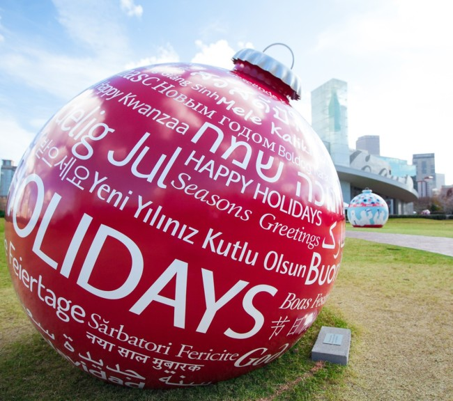 The World of Coca-Cola is getting into the festive game with their holiday additions.