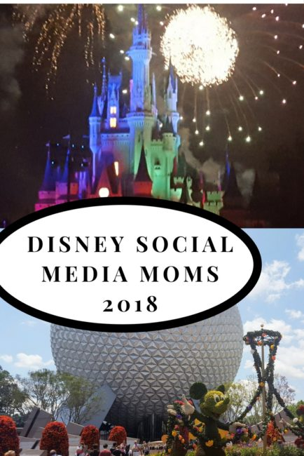 I'm so looking forward to the 2018 Disney Social Media Mom Celebration at Walt Disney World and Disney Cruise Line with my mom and sisters.